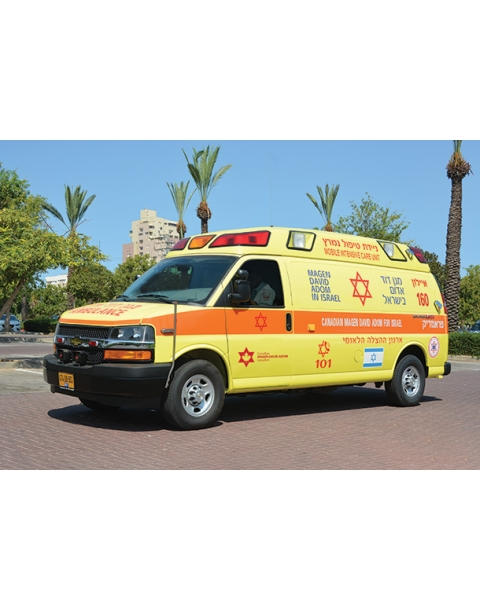 Mobile Intensive Care Unit (MICU)